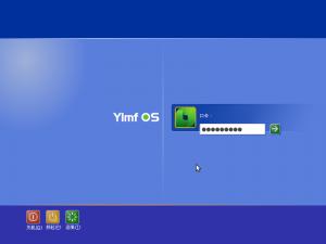 Ylmf-OS: Das Schaf im Wolfspelz
