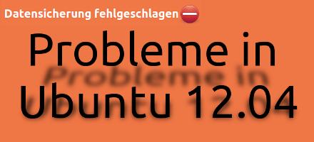 ubuntu1204error_featured