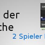 App der Woche – 2 Spieler Reaktor