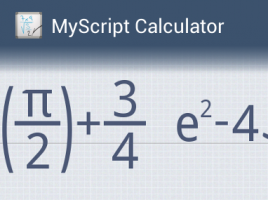myscriptcalculator_feature